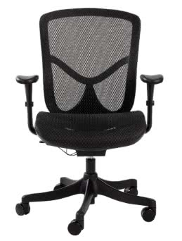 Ergonomic chair similar to mine